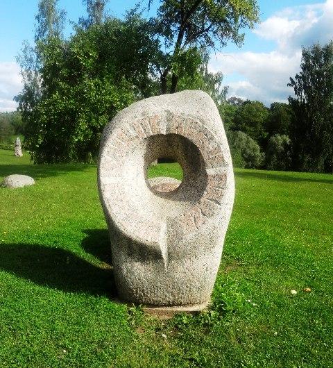Латвия. Турайдский замок. Парк народных песен. Скульптуры