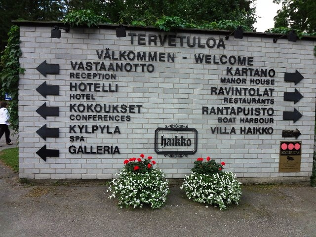 Финляндия. Вилла Хайкко