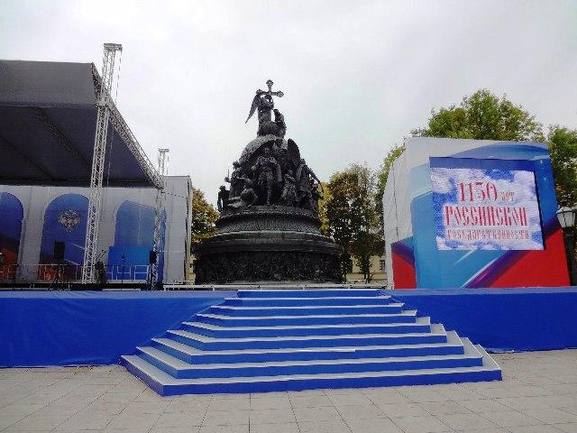 Великий Новгород.Концерт в кремле