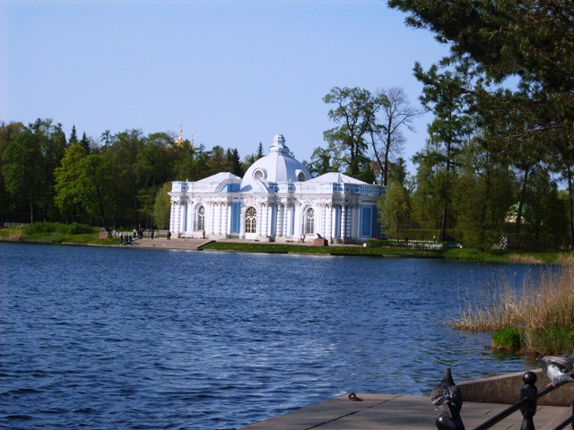 """Екатерининский парк в Пушкине. Павильон """"Грот"""""""