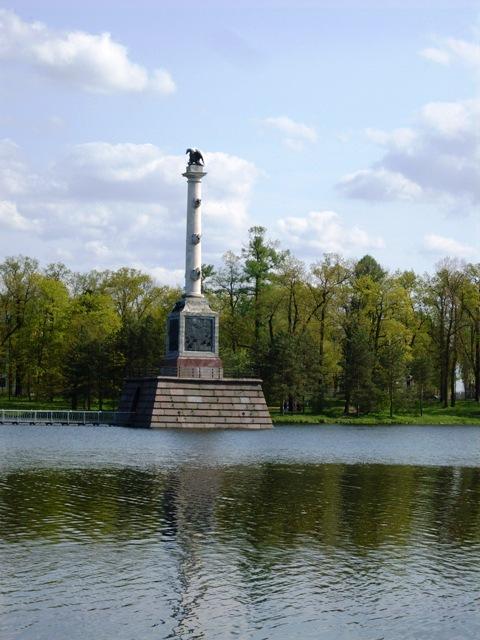 Екатерининский парк в Пушкине. Чесменская колонна