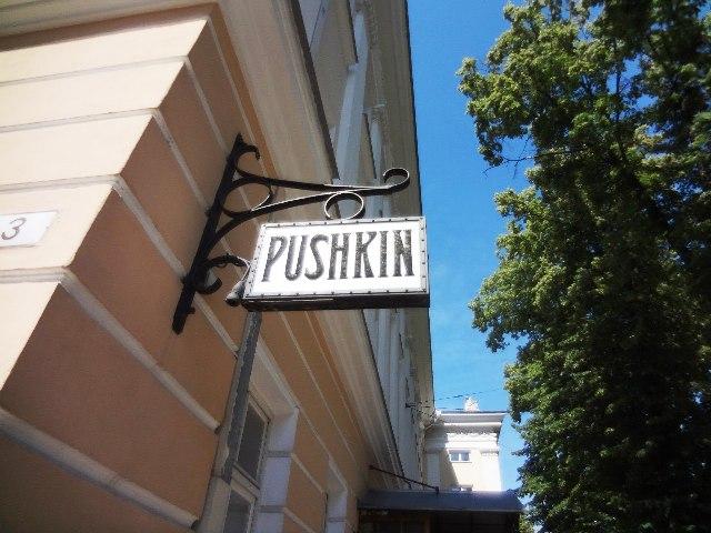 "Эстония. Таллин. Ресторан ""Пушкин"""