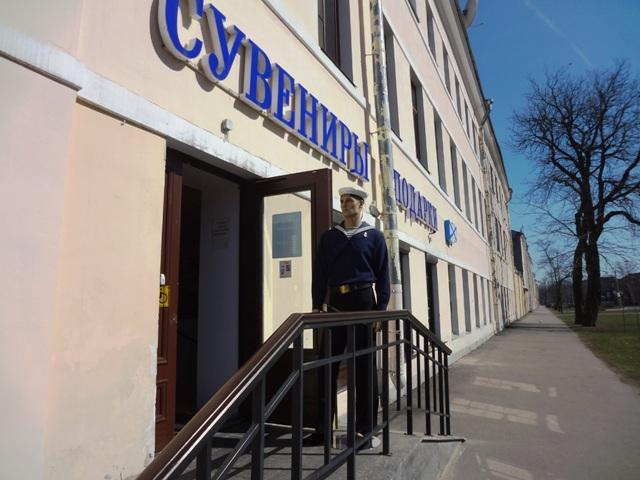 Экскурсия в Кронштадт_13