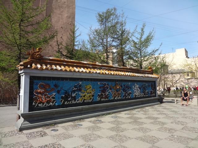 Стена драконов в Саду дружбы
