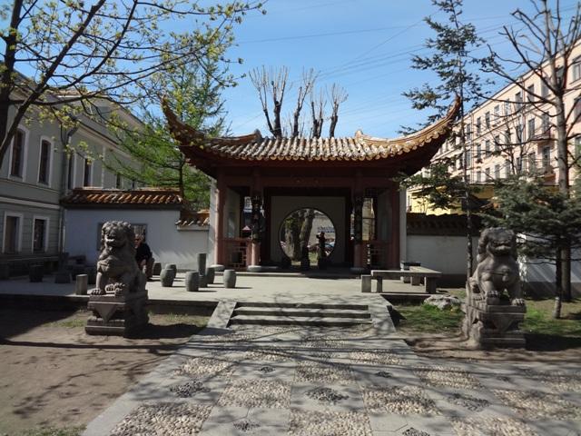 Китайская пагода в Саду дружбы