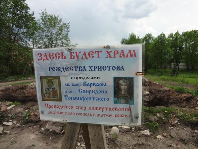 Староладожский Успенский монастырь_5