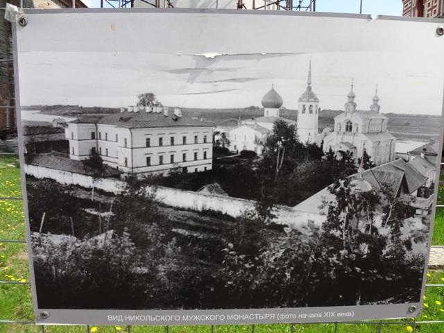 Староладожский Никольский монастырь_5