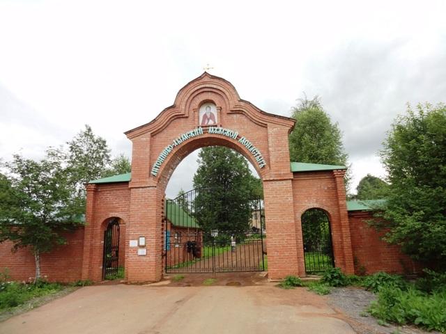 Антониево-Дымский монастырь