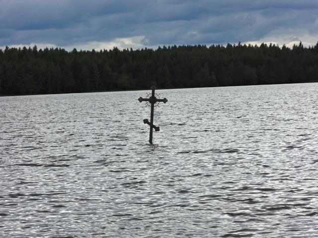 Дымское озеро. Крест