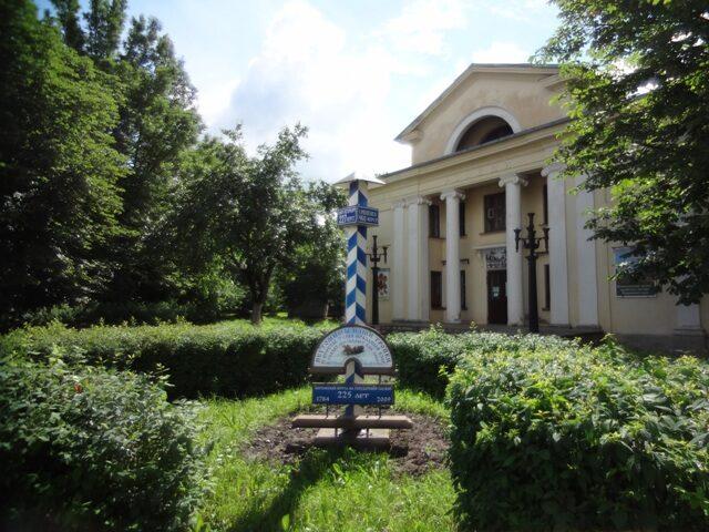 Порхов, краеведческий музей