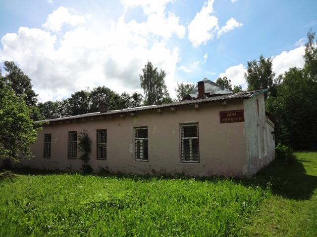 Порхов, Дом ремесел