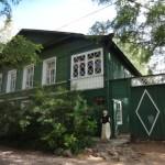 Старая Русса. Дом-музей Достоевского