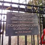 Дворянские усадьбы. Усадьба Демидовых в Никольском.