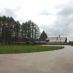 Этнографический парк «Богословка»