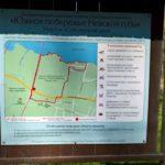 Дворцово-парковый ансамбль «Собственная дача»
