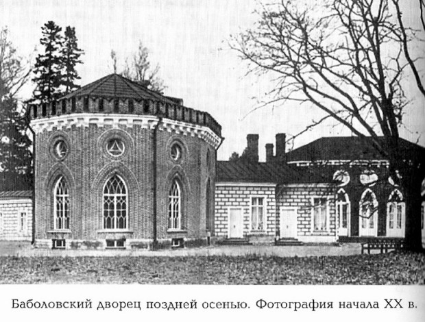 babolovsky park_4