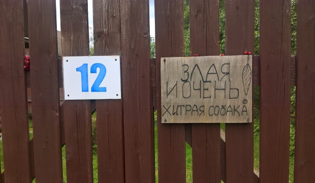 lindulovskaya-roshha_2