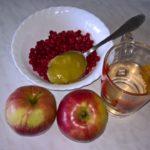 Яблочно-брусничный сорбе