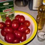 Домашние вяленые помидоры