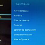 Настройка цифровых каналов на телевизоре Samsung