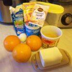 Перевёрнутый апельсиновый пирог